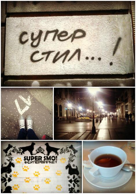 Blog_dear self_15112012